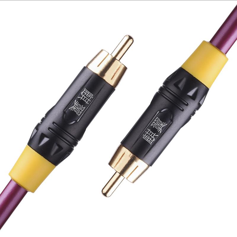 麒翼 SC11 数字音频同轴线 75欧姆 音频线 SPDIF线 HIFI 镀银线